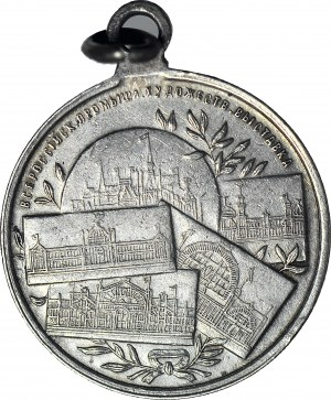 Medal 1896, Wszechrosyjska wystawa przemysłowa i artystyczna w Niżnym Nowogrodzie