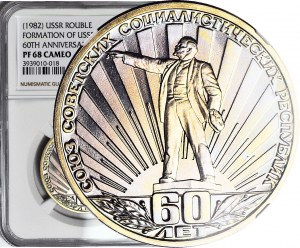 ZSRR, 1 rubel 1982, 60 lat ZSRR, STARODZIEŁ