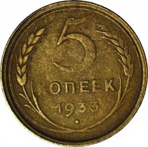 RR-, ZSRR, 5 kopiejek 1933
