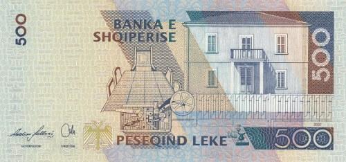 Albania, 500 Leke, 2007, UNC, p72