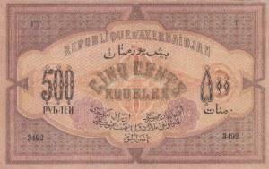 Azerbaijan, 500 Rubles, 1920, AUNC (-), p7