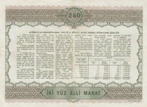 Azerbaijan, 250 Manat, 1993, UNC, p13A
