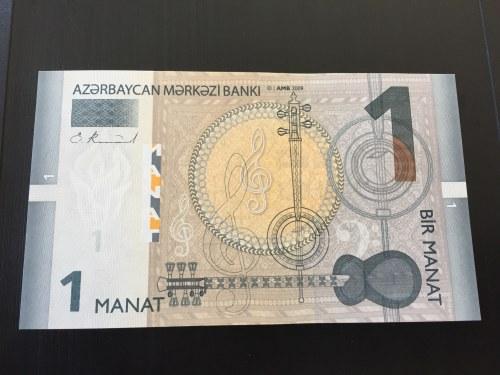 Azerbaijan, 1 Manat, 2009, UNC, p31