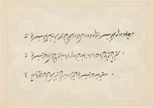 Azarbaijan, 50 Toman, 1946, UNC, p106r