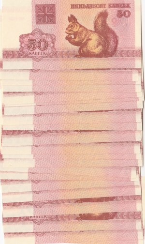 Belarus, 50 Kapeek, 1992, UNC, p1, (Total 41 banknotes)