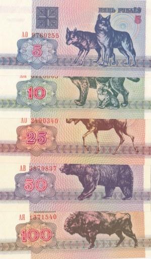 Belarus, 5 Rublei, 10 Rublei, 25 Rublei, 50 Rublei and 100 Rublei, 1992,UNC, p4/p5/p6/p7/p8, (Total  banknotes)