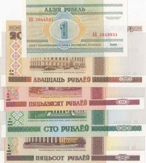 Belarus, 1 Ruble, 20 Rublei, 50 Rublei, 100 Rublei and 500 Rublei, 2000, UNC, p21/p24/p25/p26/p27, (Total 5 banknotes)