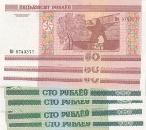 Belarus, 8 Pieces UNC Banknotes