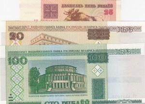 Belarus, 3 Pieces UNC Banknotes