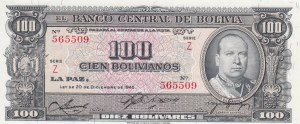 Bolivia, 100 Bolivianos, 1945, UNC, p147
