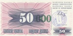 Bosnia Herzegovina, 50 Dinara, 1992, UNC, p12