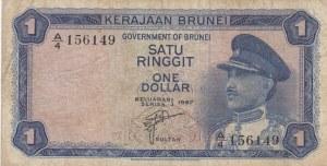 Brunei, 1 Dollar, 1967, VF, p1a