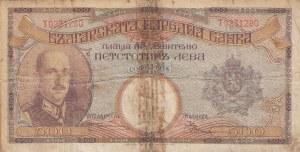 Bulgaria, 500 Leva, 1938, POOR, p55a