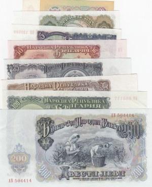 Bulgaria, 1 Leva, 3 Leva, 5 Leva, 10 Leva, 25 Leva, 50 Leva, 100 Leva ve 200 Leva, 1961/ 1951, UNC, p81a/ p82a/ p83a/ p84a/ p85a/ p86a/ p87a, (Total 8 Banknotes)