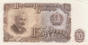 Bulgaria, 50 Leva, 1951, UC, p85