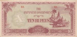 Burma, 10 Rupees, 1942-44, UNC (-), p16