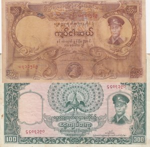 Burma, 50 Kyat and 100 Kyat, 1958, XF, p50 / p51, (Total 2 banknotes)