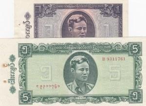 Burma, 1 Kyat and 5 Kyats, 1965, UNC, p52/ p53, (Total 2 Banknotes)
