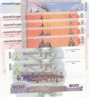 Cambodia, 7 Pieces UNC Banknotes