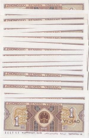 China, 1 Jiao, 1980, UNC, p881, (Total 12 banknotes)
