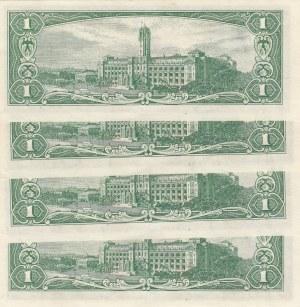 China, 1 Yuan, 1961-1972, UNC, p1971, (Total 4 Consecutive Banknotes)