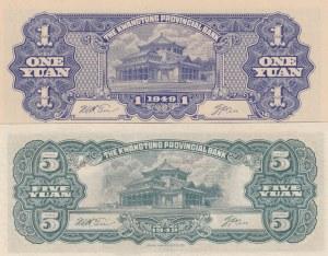 China, 1 Yuan and 5 Yuan, 1949, UNC, P-S2456/ P-S2457, (Total 2 Banknotes)