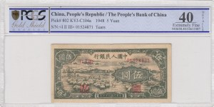 China Republic, 5 Yuan, 1948, XF, p802, PCGS 40