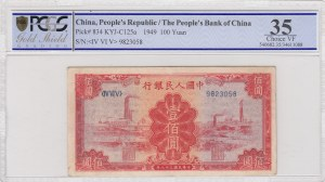 China Republic, 100 Yuan, 1949, VF, p834, PCGS 35