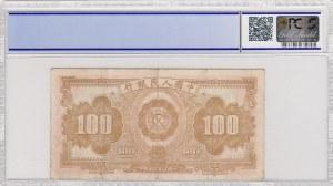 China Republic, 100 Yuan, 1949, VF, p834, PCGS 35