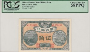China, 50 Cents, 1921, AUNC, Ps2365, first prefix