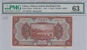 China, 5 Yuan, 1921, UNC, pS254r