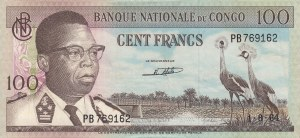 Congo Democratic Republic, 100 Francs, 1964, AUNC, p6a
