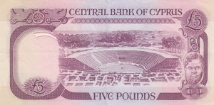 Cyprus, 5 Pounds, 1979, XF, p47