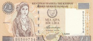Cyprus, 1 Lira, 2004, UNC, p60