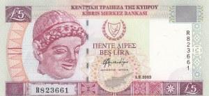Cyprus, 5 Lira, 2003, UNC, p61b
