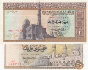 Egypt, 50 Piastres and 1 Pound, 1976/1978, ÇİL ALTI / ÇİL, p43a /p44a, (Total 2 banknotes)