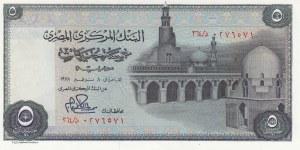 Egypt, 5 Pounds, 1978, UNC, p45a