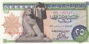Egypt, 25 Piastres, 1977, UNC, p47a