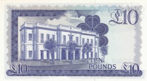 Gibraltar, 10 Pounds, 1986, UNC, p22b