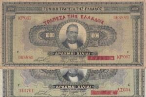 Greece, 1000 Drachmas, 1926, FINE, (Total 2 Banknotes)