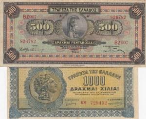 Greece, 500 Drachmai and 1000 Drachmai, 1932/ 1941, VF, p102a/ p117a, (Total 2 Banknotes)
