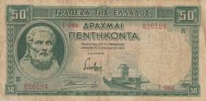 Greece, 50 Drachmai, 1939, VF, p107a