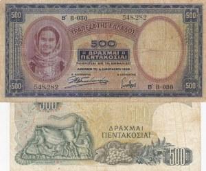 Greece, 500 Drachmai, 1939/ 1968, VF, p109a/ p197a, (Total 2 Banknotes)