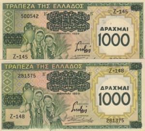 Greece, 1000 Drachmai, 1939, UNC, p111a, (Total 2 Banknotes)