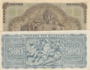 Greece, 100 Drachmai and 500,000,000 Drachmai, 1941/ 1944, UNC/ XF, p116a/ p132b, (Total 2 Banknotes)