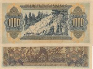 Greece, 1000 Drachmai and 5000 Drachmai, 1941 / 1942, XF (+) / AUNC (-), p117 / p119, (Total 2 banknotes)