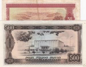 Guinea, 50 Francs and 500 Francs, 1980, XF/ AUNC, p25a/ 27a, (Total 2 Banknotes)