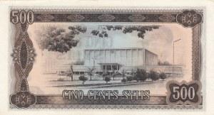 Guinea, 500 Sylis, 1980, UNC, p27a