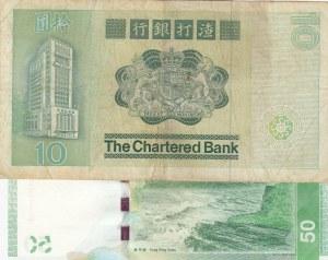 Hong Kong, 10 Dollars and 50 Dollars, 1980/ 2010, XF/ AUNC, p77a/ p342a, (Total 2 Banknotes)
