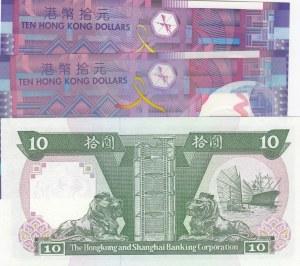 Hong Kong, 10 Dollars, 1992/ 2002/ 2012, UNC, p191b/ p400a/ p401c, (Total 3 Banknotes)